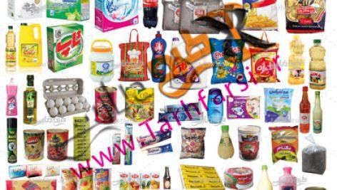 طرح لایه باز محصولات ایرانی