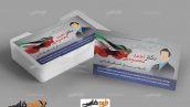 طرح لایه باز کارت ویژه انتخابات