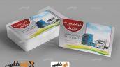 کارت ویزیت شرکت حمل و نقل و باربری