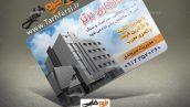 کارت ویزیت پیمانکاری ساختمان