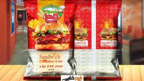 طرح لایه باز بسته بندی همبرگر