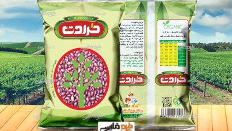 طرح بسته بندی حبوبات و خشکبار