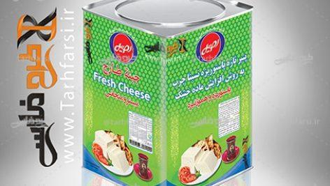 طرح لایه باز پنیر حلب