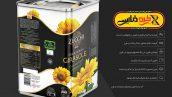 موکاپ پنیر حلب و روغن و زیتون حلبی