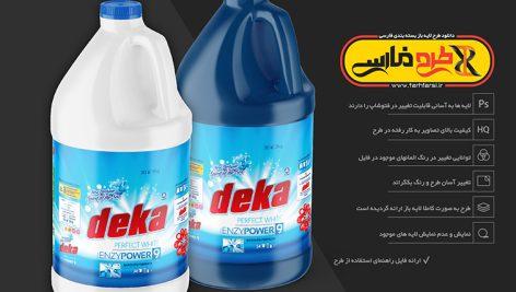 موکاپ بطری شیر، مایع سفید کننده و سرکه