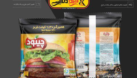 بسته بندی همبرگر طرح لایه باز