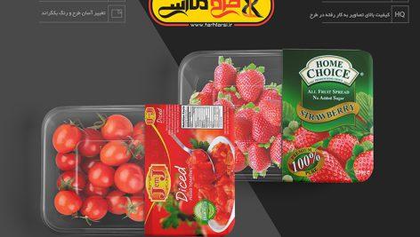موکاپ بسته بندی سبزیجات و صیفی جات
