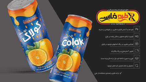 لیبل بسته بندی آبمیوه قوطی پرتقال