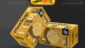 موکاپ بسته بندی جعبه مقوایی